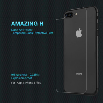 "iPhone 8+""Plus"" Back Tempered Glass Protector"