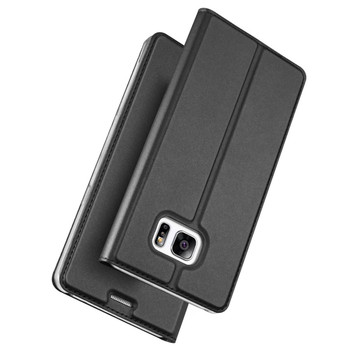 Samsung Galaxy S7 EDGE Cover Case