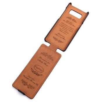 Samsung Galaxy S8 Vertical Flip Case