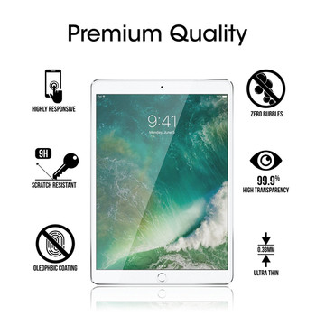 iPad PRO 10.5 Tempered Glass Protector
