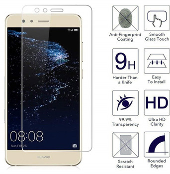 Huawei P10 LITE Screen Glass Protector