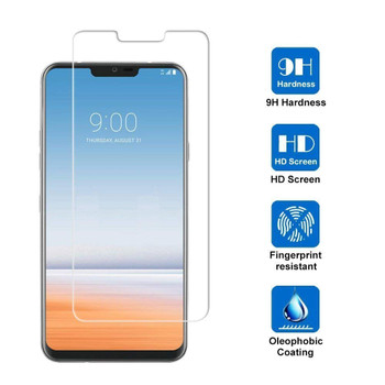 LG G7 ThinQ Tempered Glass Protector