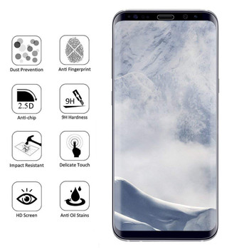 Samsung Galaxy S8 Tempered Glass Full Protector