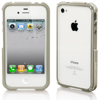 iPhone Blade Case Silver