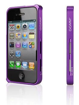 iPhone Case Purple