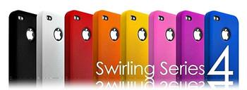iPhone 4S Swirl Circle Silicone Skin Pink