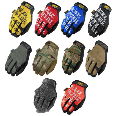 Mechanix Wear The Original Covert Work/Duty Gloves - All Sizes & Colors