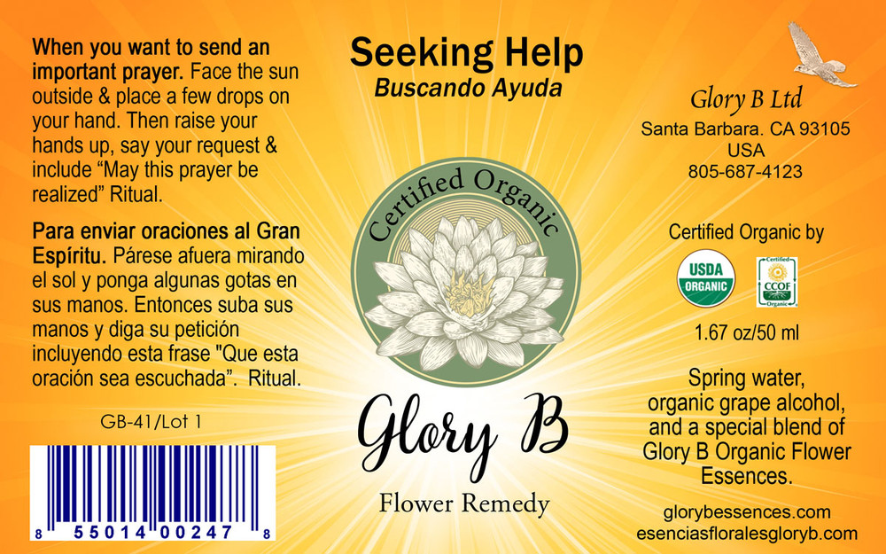 SEEKING HELP use when you want to send an important prayer