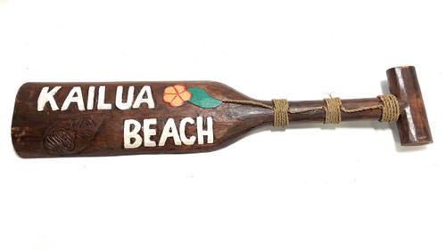 "Kailua Beach Paddle 24"" - Decorative Wall Hanging oar | #skn1600460"