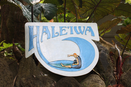 "Wooden Surf Sign ""Haleiwa"" 24 inch - Surf Decor"