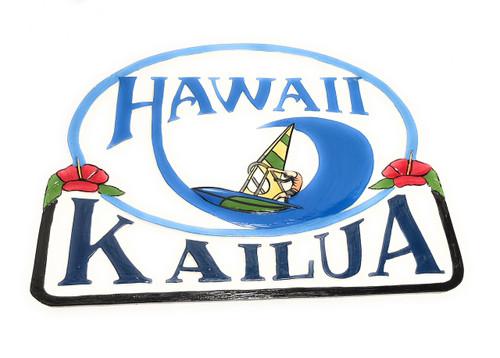 "Kailua, Hawaii Windsurfing Sign 24"" - Wall decor Accents   #ldr07"
