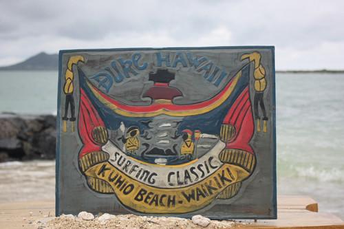 """DUKE HAWAII, SURFING CLASSIC, KUHIO BEACH WAIKIKI"" - WEATHERED SURFING SIGN"