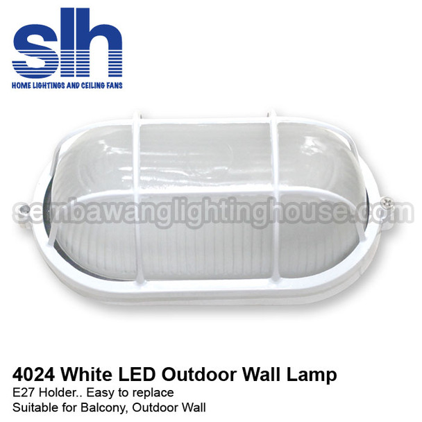 WL1-4024 E27 LED Wall Lamp (White)