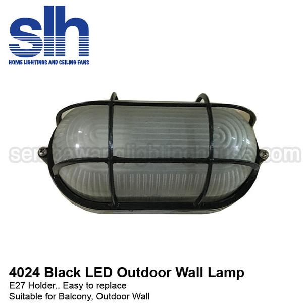 WL1-4024 E27 LED Wall Lamp (Black)