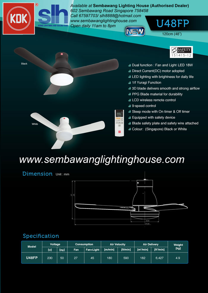 kdk-u48fp-ceiling-fan-brochure-sembawang-lighting-house-.jpg