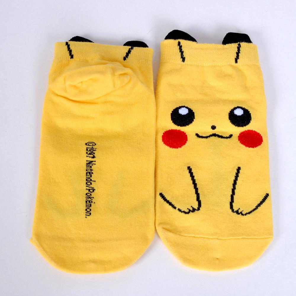 Pikachu - Pokemon Socks