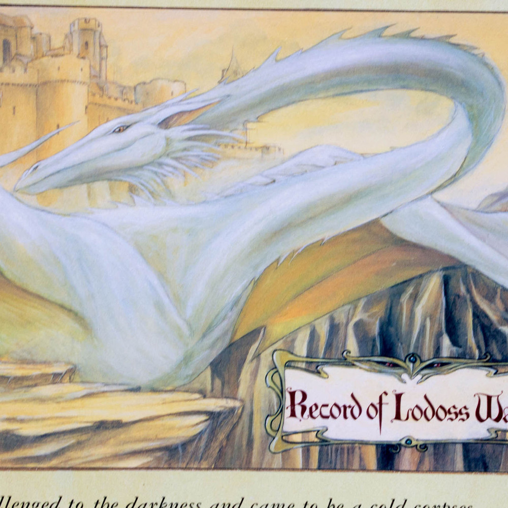 RARE! Record of Lodoss War Jigsaw Puzzle White Dragon 1000 Pieces JAPAN ANIME