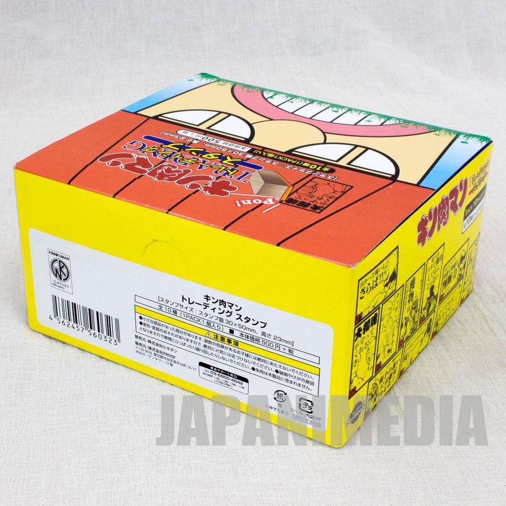 Kinnikuman Trading Stamp 10pc Set JAPAN ANIME ULTIMATE MUSCLE