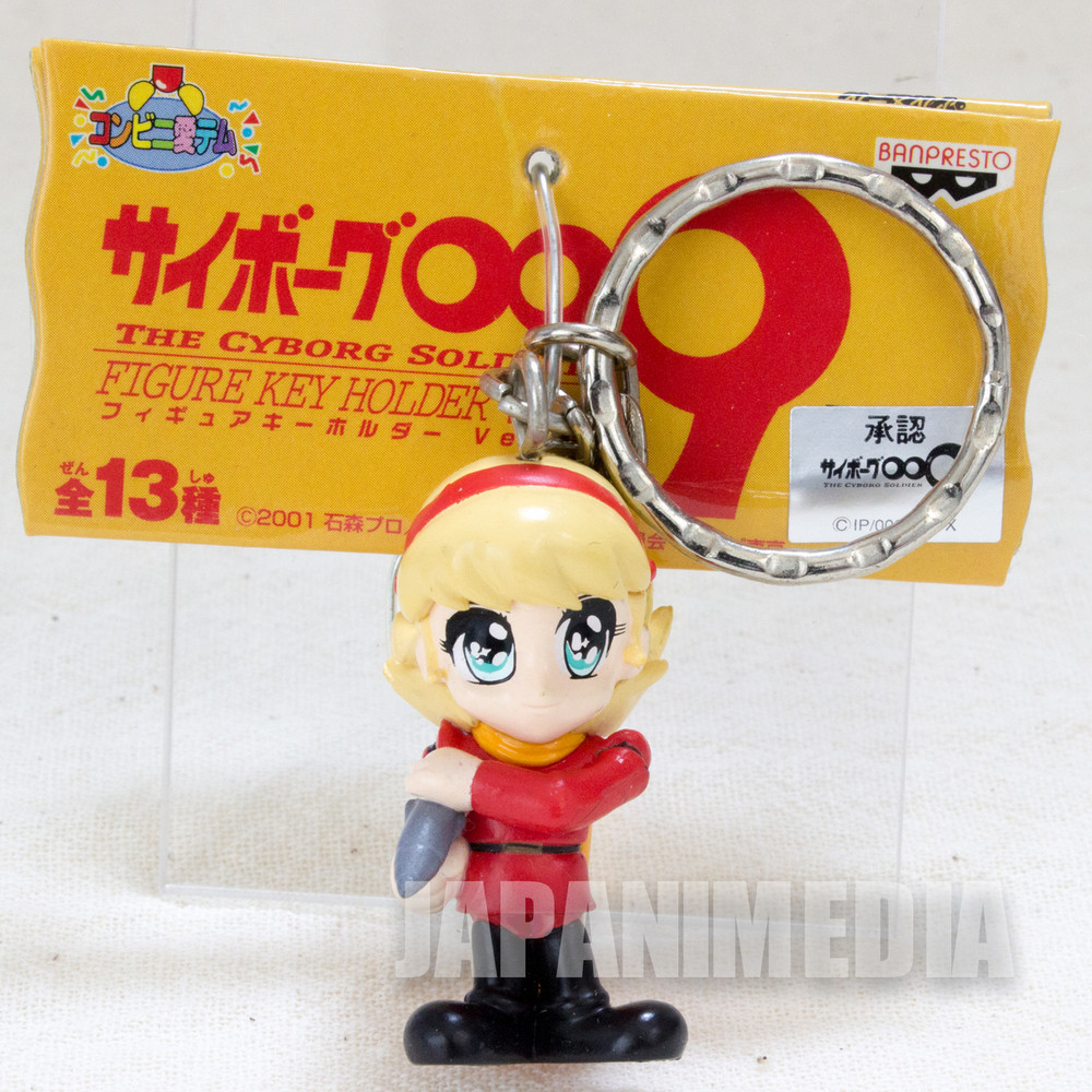 Cyborg 009 Françoise Arnoul 003 Figure Keychain JAPAN ANIME