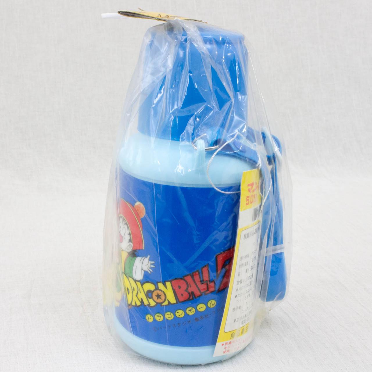 Retro Rare Dragon Ball Z Plastic Kids Water Bottle Gokou