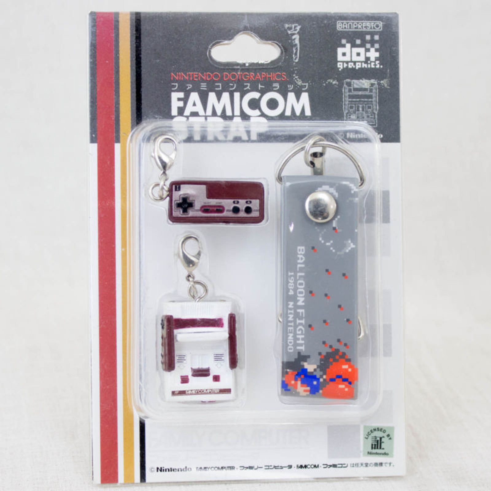 Nintendo Dotgraphics Famicom Miniature Figure Strap Balloon Fight Ver. JAPAN