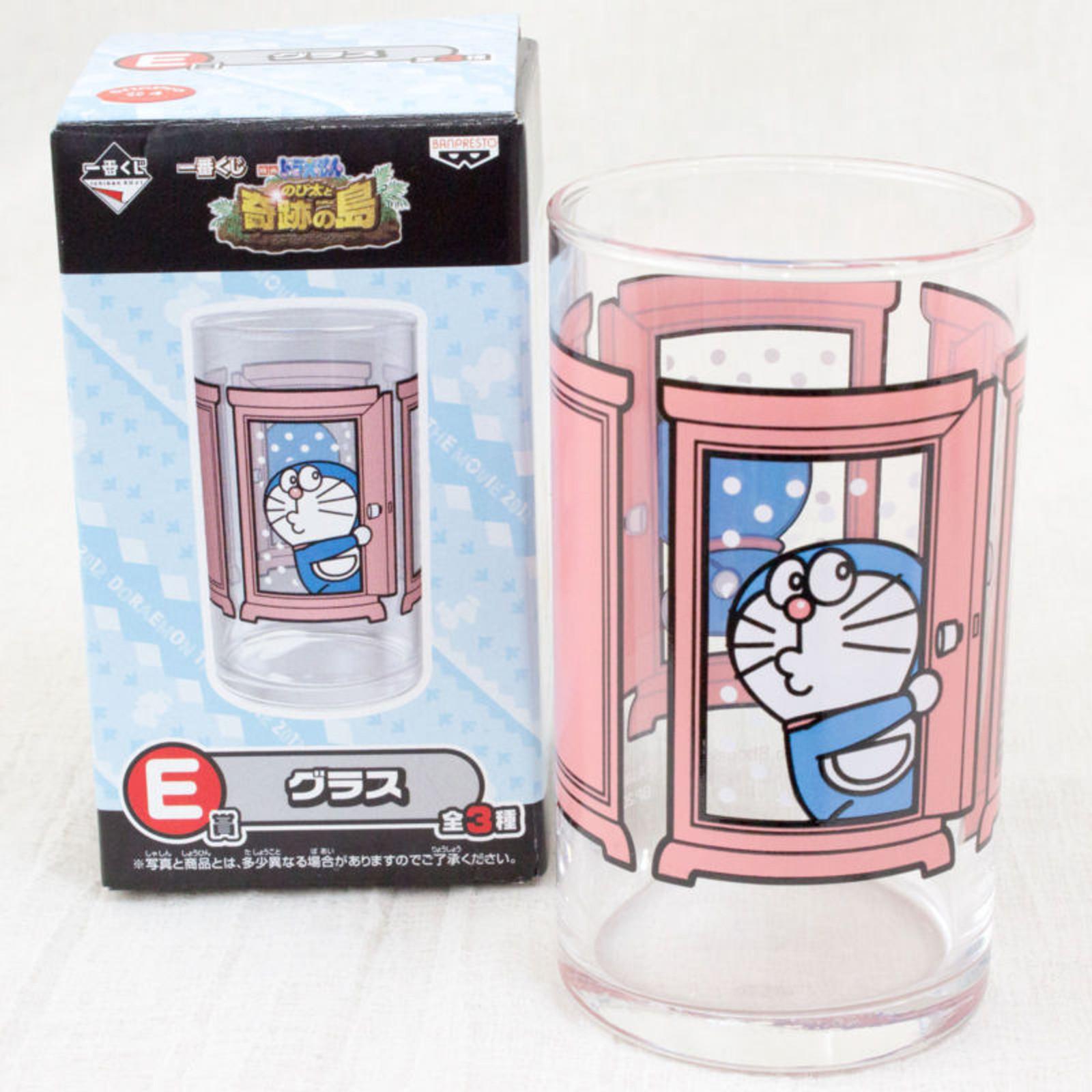Doraemon The Movie 2012 Visual Art Glass Banpresto JAPAN ANIME MANGA FUJIO 2