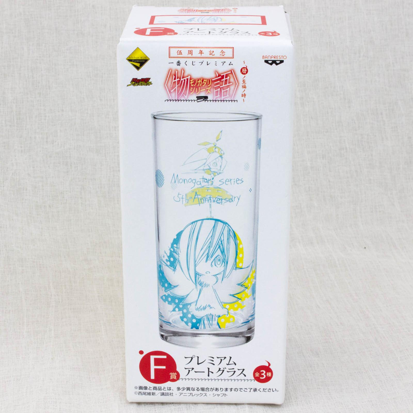 Bakemonogatari Nisemonogatari Premium Art Glass 5th Anniversary 3 JAPAN ANIME
