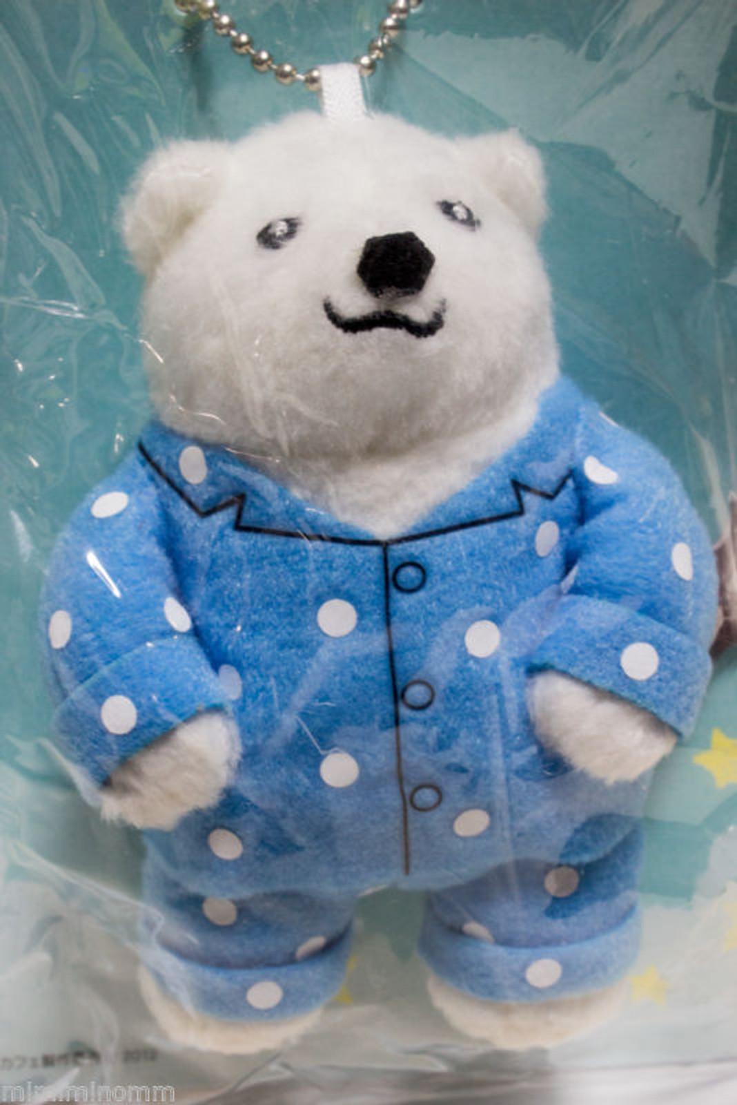 Shirokuma Cafe White Bear Pajamas Plush Doll Mascot Ball Chain JAPAN ANIME