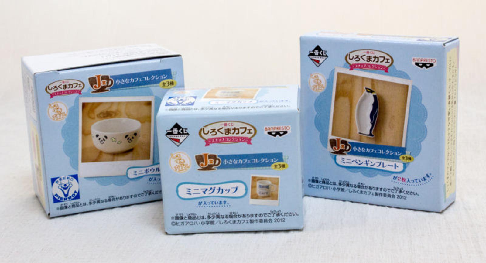 Shirokuma Cafe White Bear Miniature Cafe Collection Plate Mug Bowl Set JAPAN