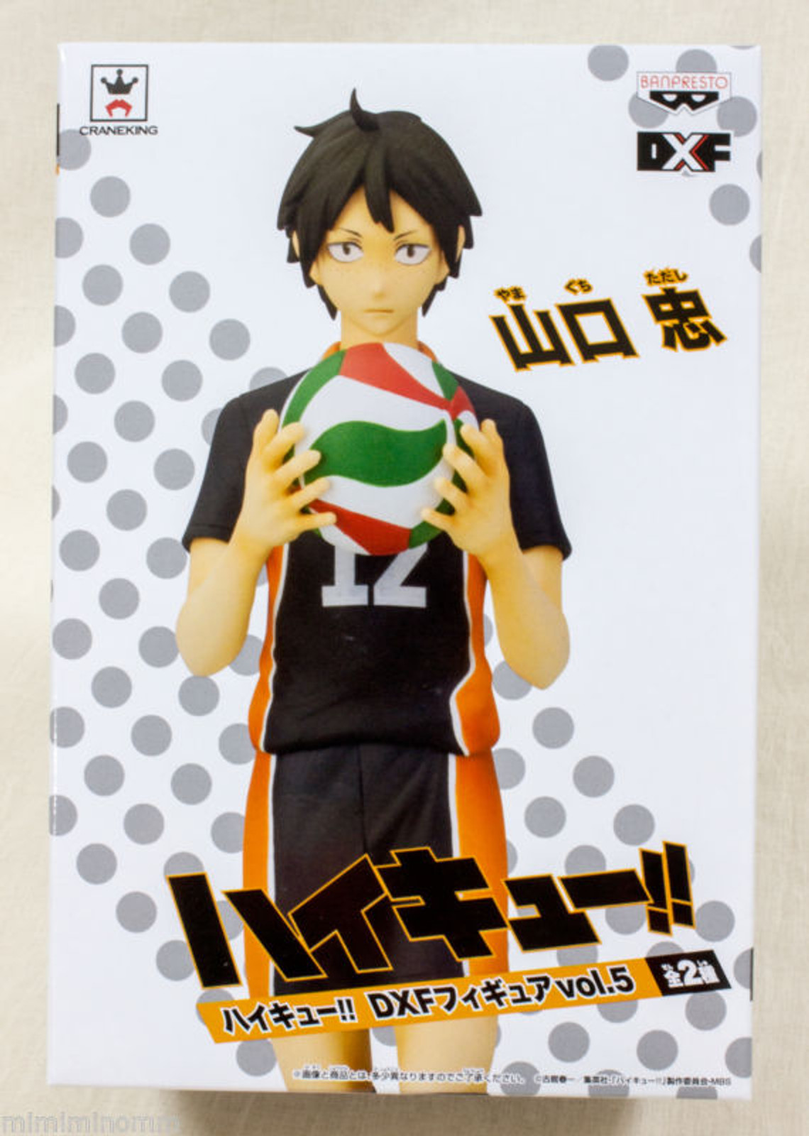 Haikyu!! Tadashi Yamaguchi DXF Figure Banpresto JAPAN ANIME MANGA JUMP