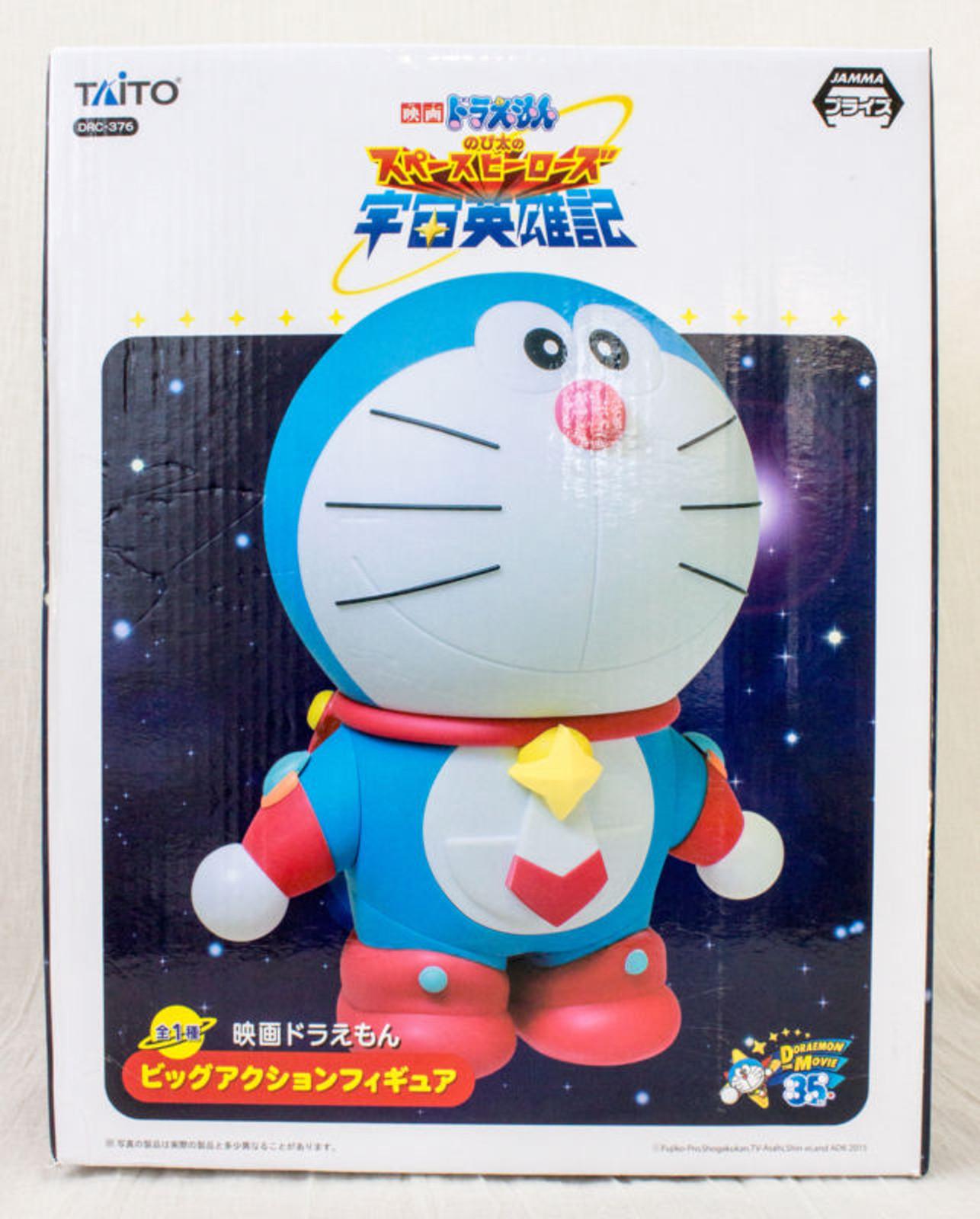 "Doraemon Big Action Figure 11"" Movie Nobita's Space Heroes Taito JAPAN ANIME"