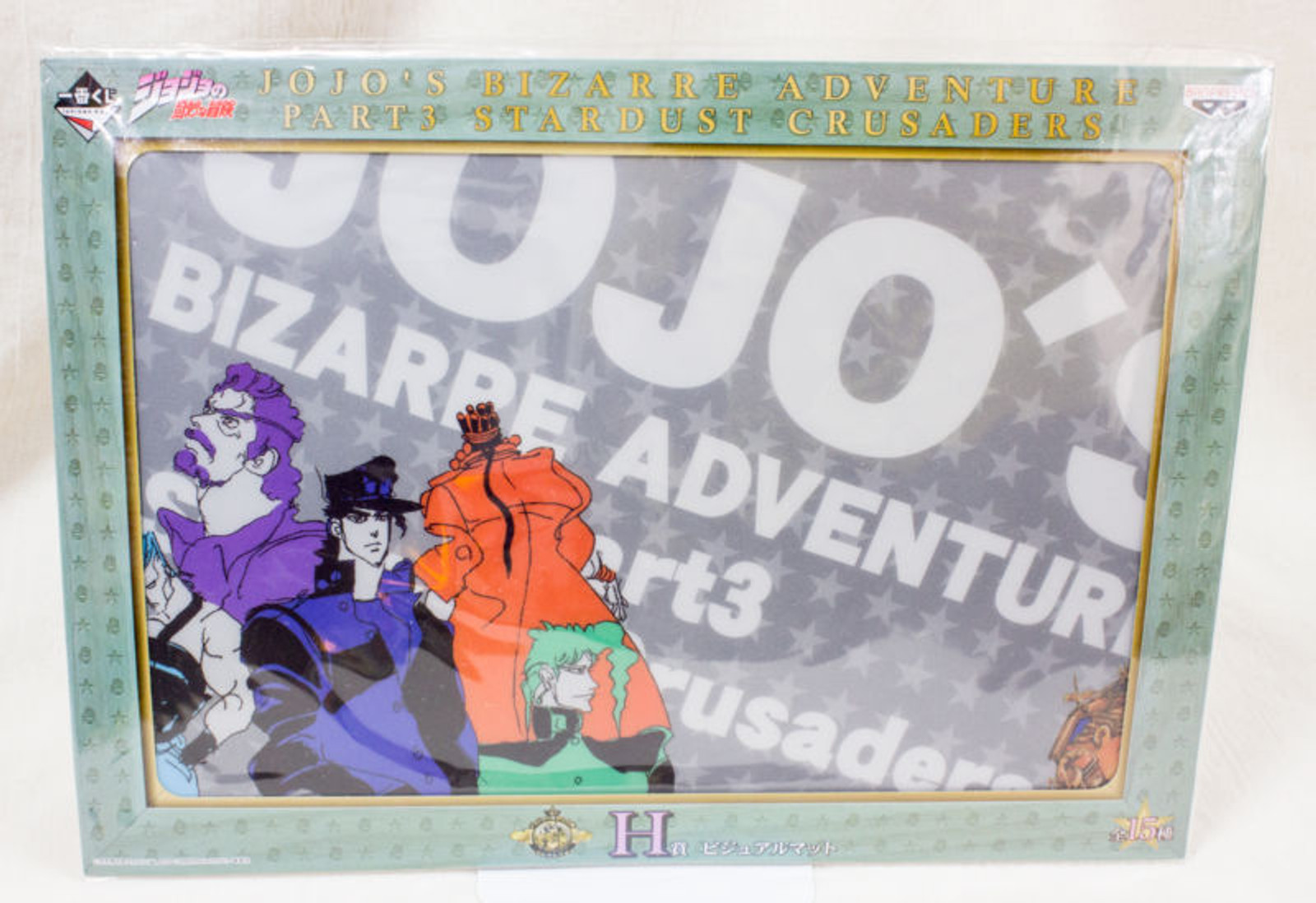 JoJo's Bizarre Adventure Part3 Visual Mat Banpresto JAPAN ANIME MANGA JUMP