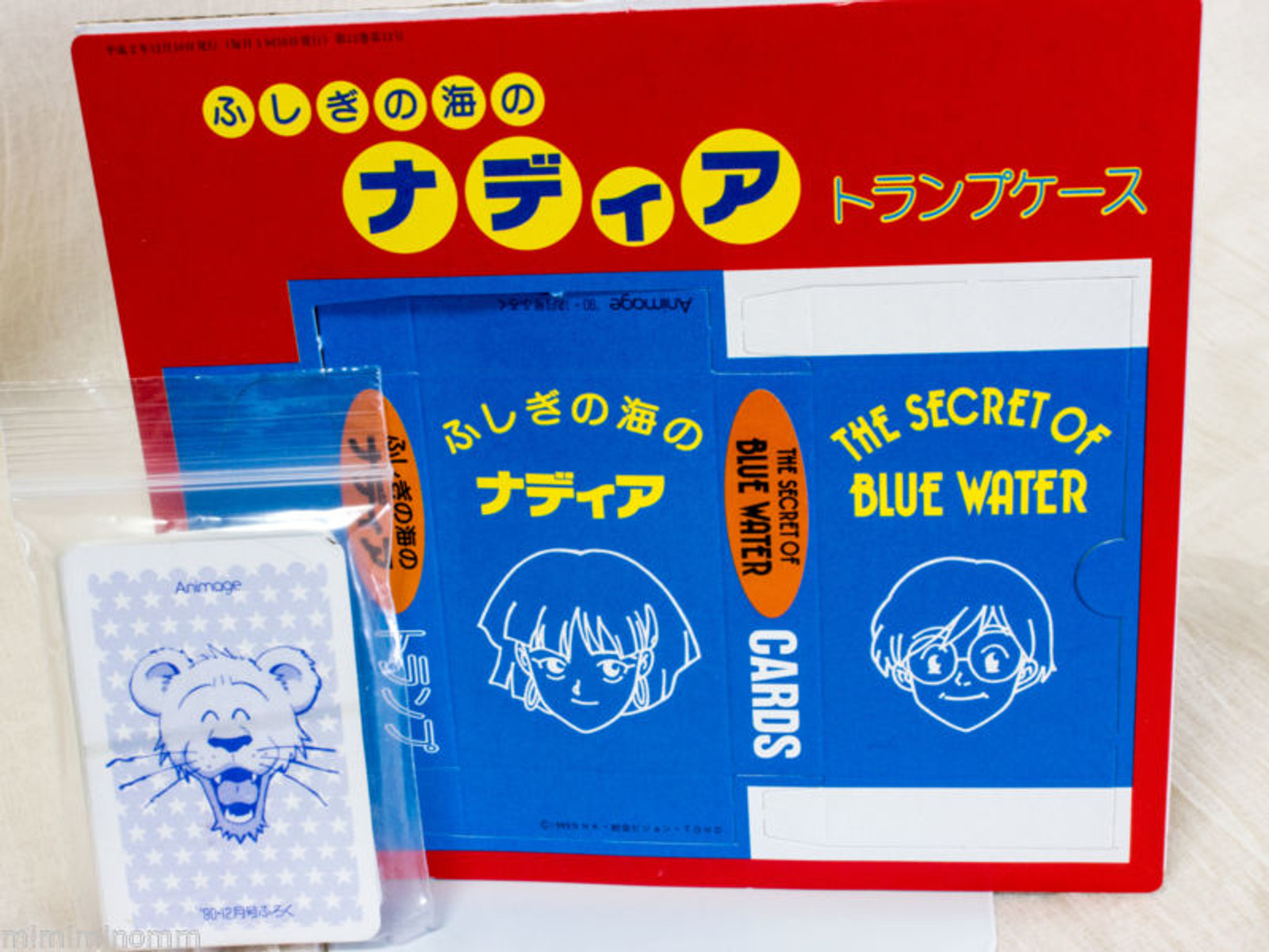 RARE! Nadia The Secret of Blue Water Trump Playing Cards  JAPAN ANIME