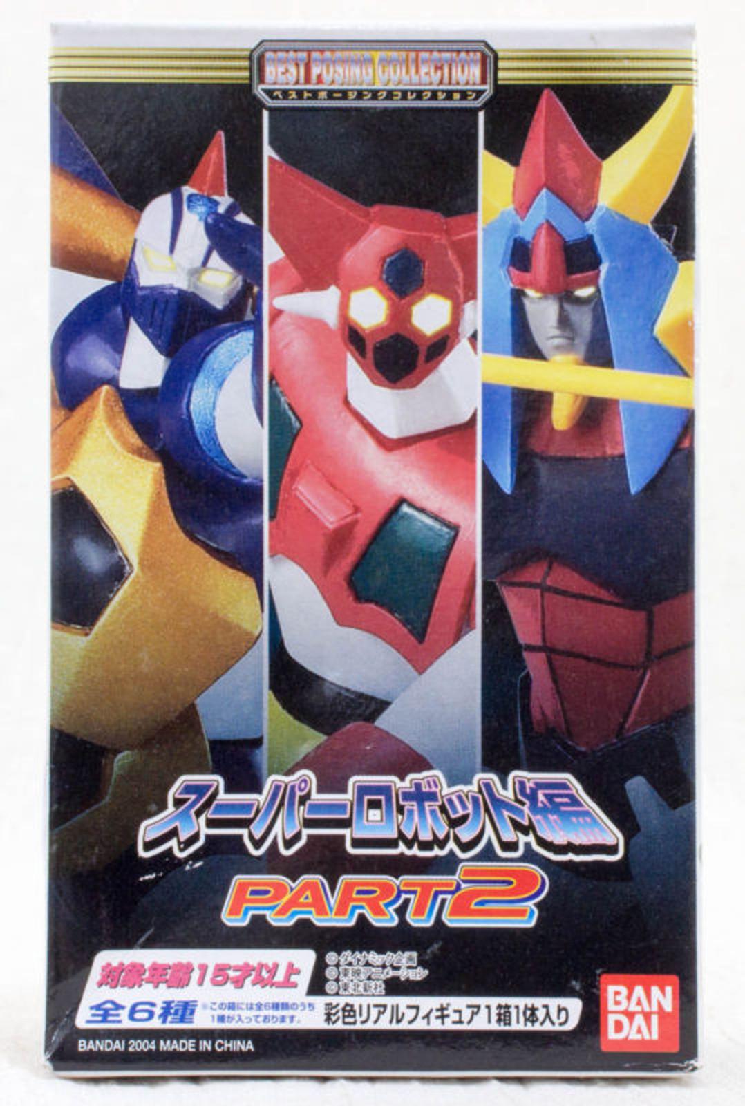 Best Posing Collection Part.2  Figure Getter Robo #2 Bandai JAPAN ANIME MANGA