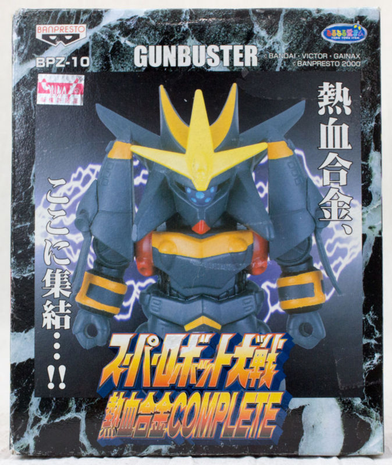 Super Robot Wars Nekketsu Gokin Complete GUNBUSTER Figure JAPAN ANIME MANGA