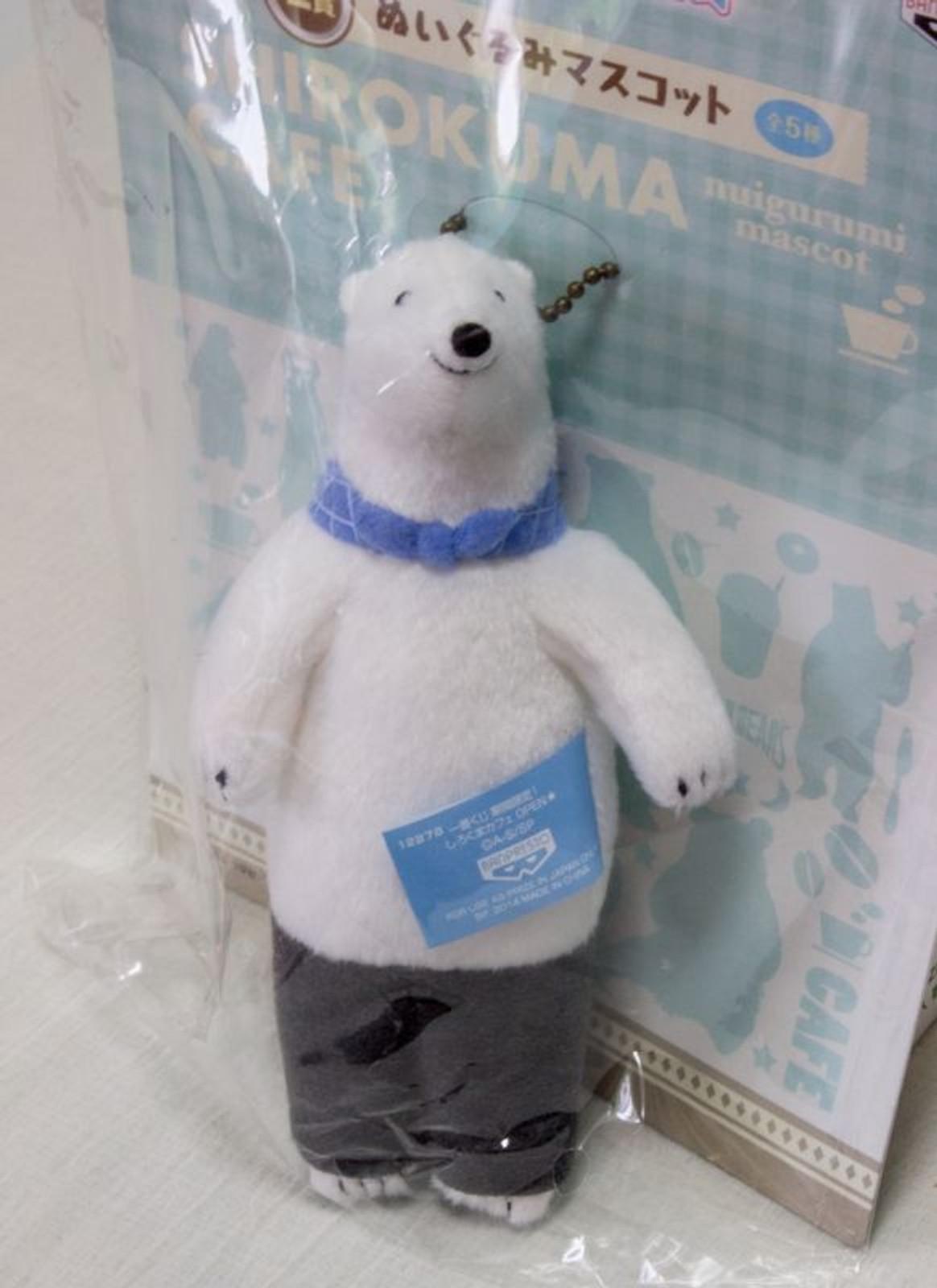 Shirokuma Cafe White Bear Plush Doll Mascot Ball Chain Ichiban Kuji JAPAN ANIME
