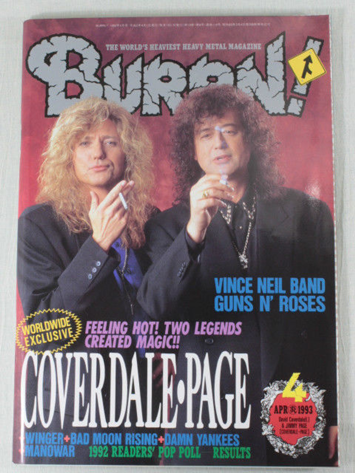 1993/04 BURRN! Japan Rock Magazine COVERDALE PAGE/VINCE NIEL/GUNS N' ROSES