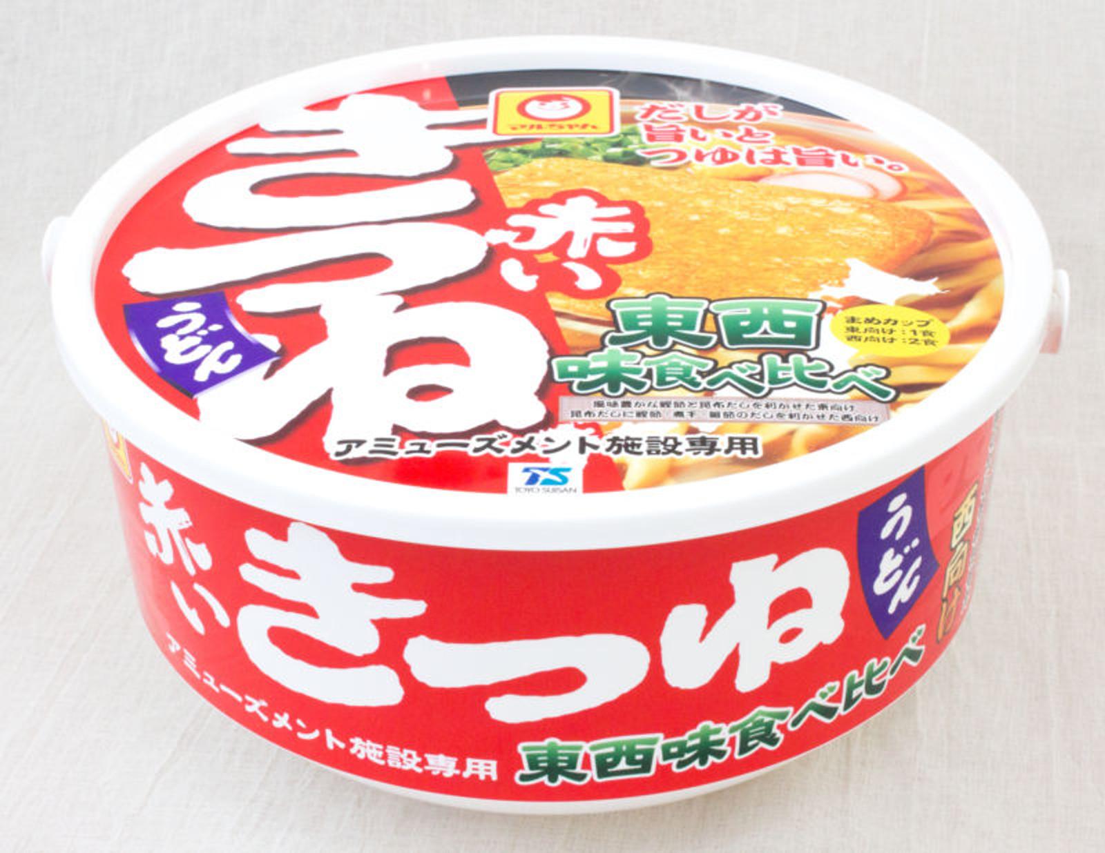 Akai Kitsune Cup Noodles Type Multi Case Box Maru-Chan Toyo Suisan JAPAN INSTANT