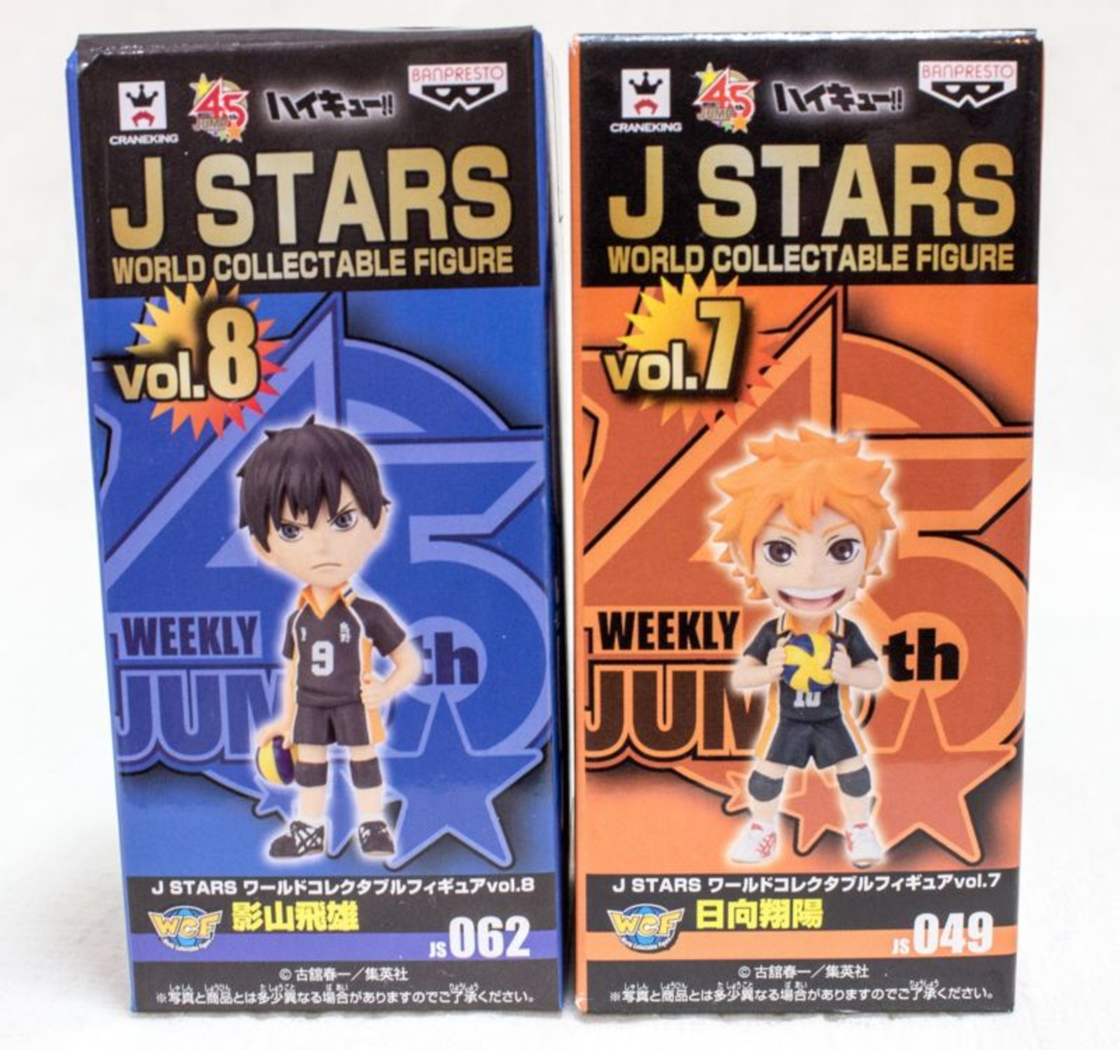 Set of Haikyu!! J Star World Collectable Figure Hinata & Kageyama JAPAN ANIME JUMP