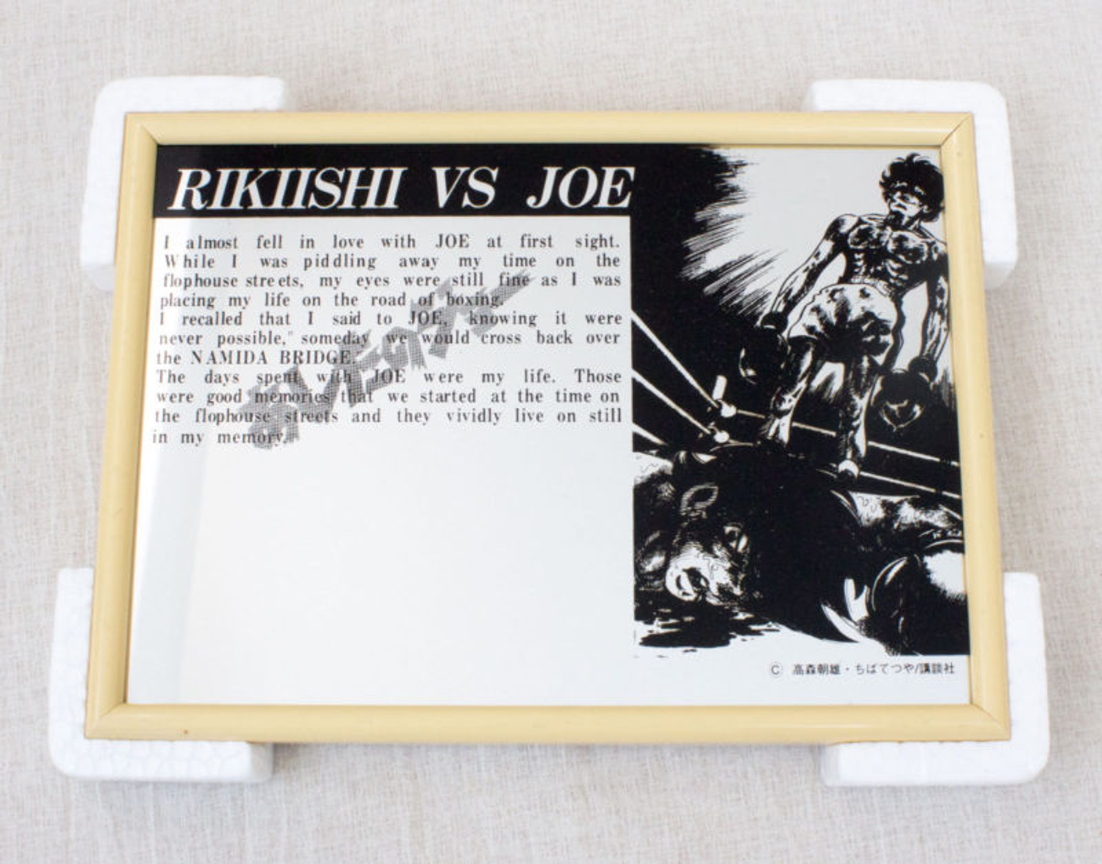 Ashita no Joe ROKIISHI VS JOE Picture Mirror JAPAN ANIME MANGA