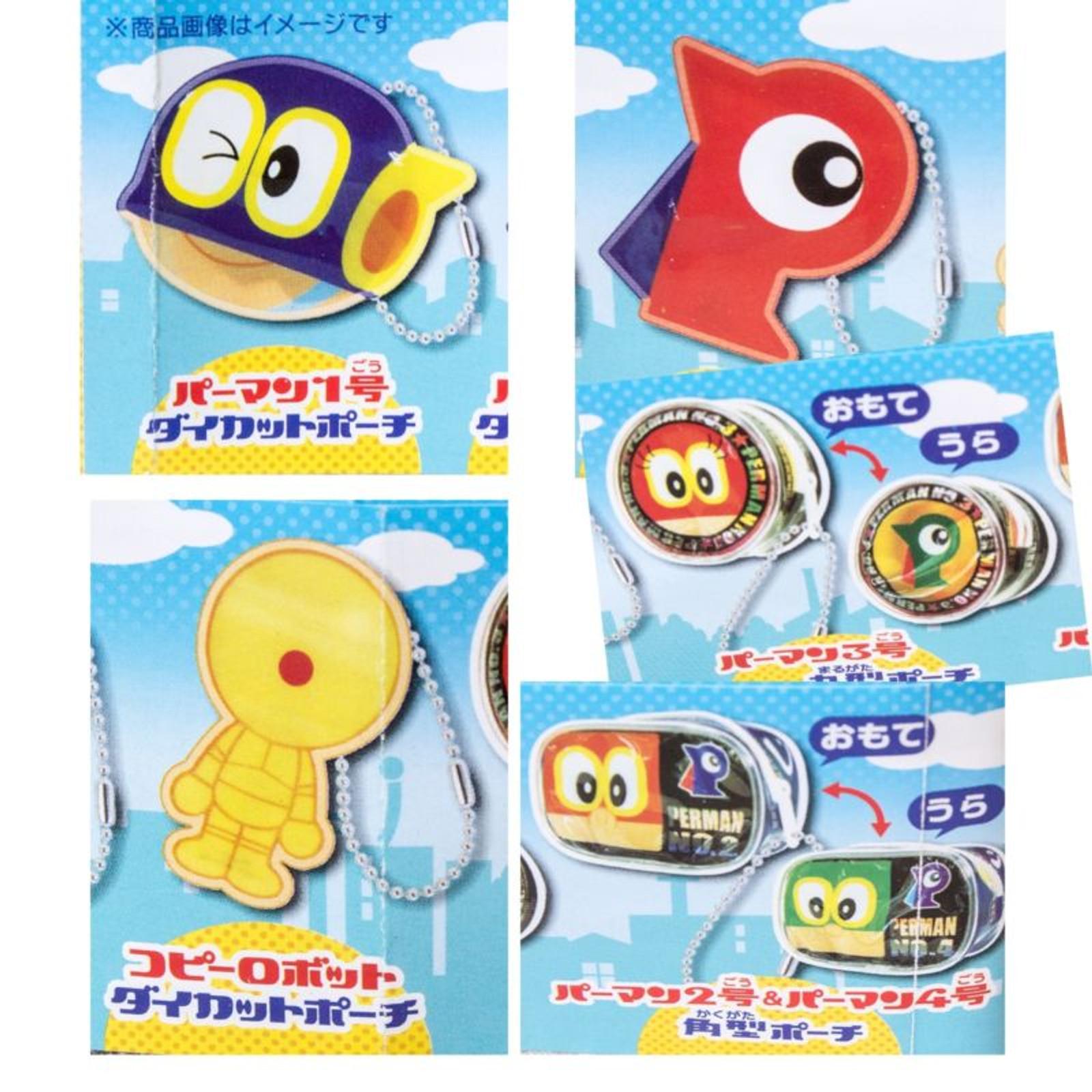 Set of 5 PAAMAN Mini Pouch Bag Complete Set TAKARA TOMY JAPAN ANIME FUJIKO FUJIO
