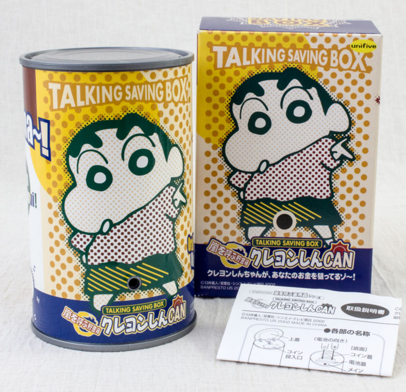 RARE! Crayon Shin-chan Talkig Saving Box Sensor Sound Coin Bank Can JAPAN ANIME