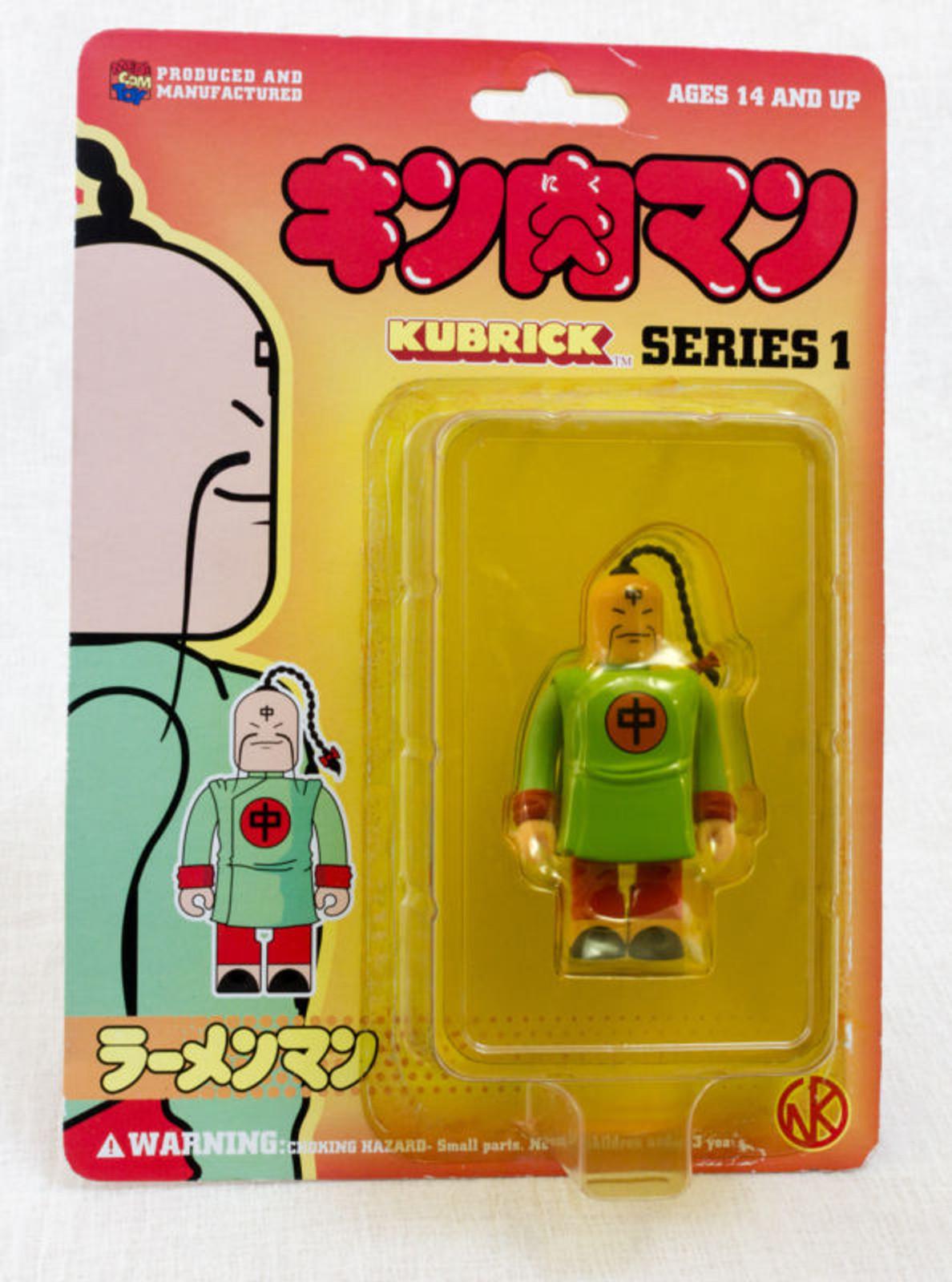 Kinnikuman Ramen Man Kubrick Figure Medicom Toy JAPAN ANIME Ultimate Muscle