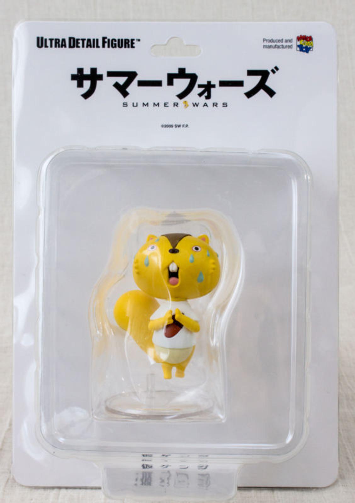 Summer Wars Provisional Kenji Ultra Detail Figure UDF Medicom Toy JAPAN ANIME