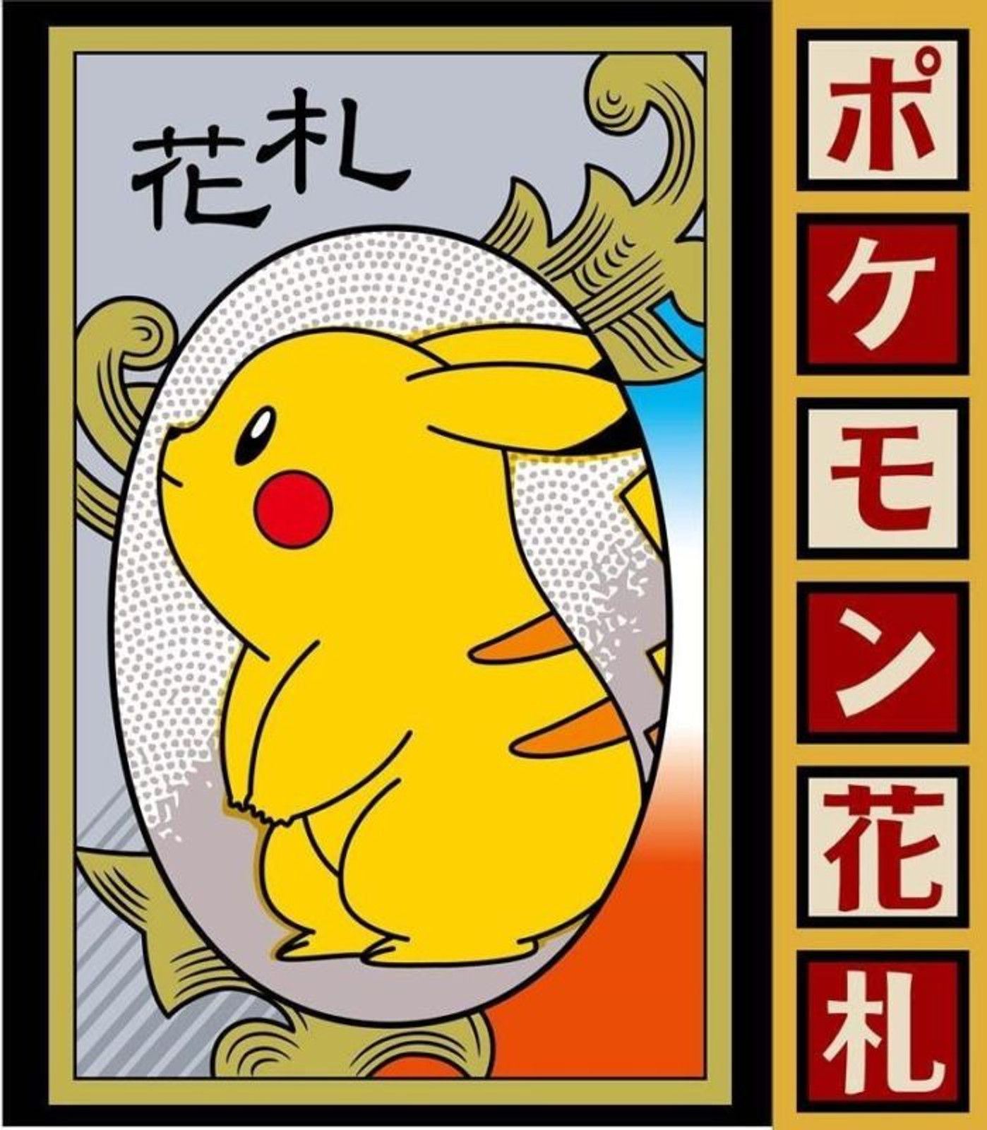 Pokemon Hanafuda Card Game Nintendo Japanese origin Pikachu JAPAN GAME DS