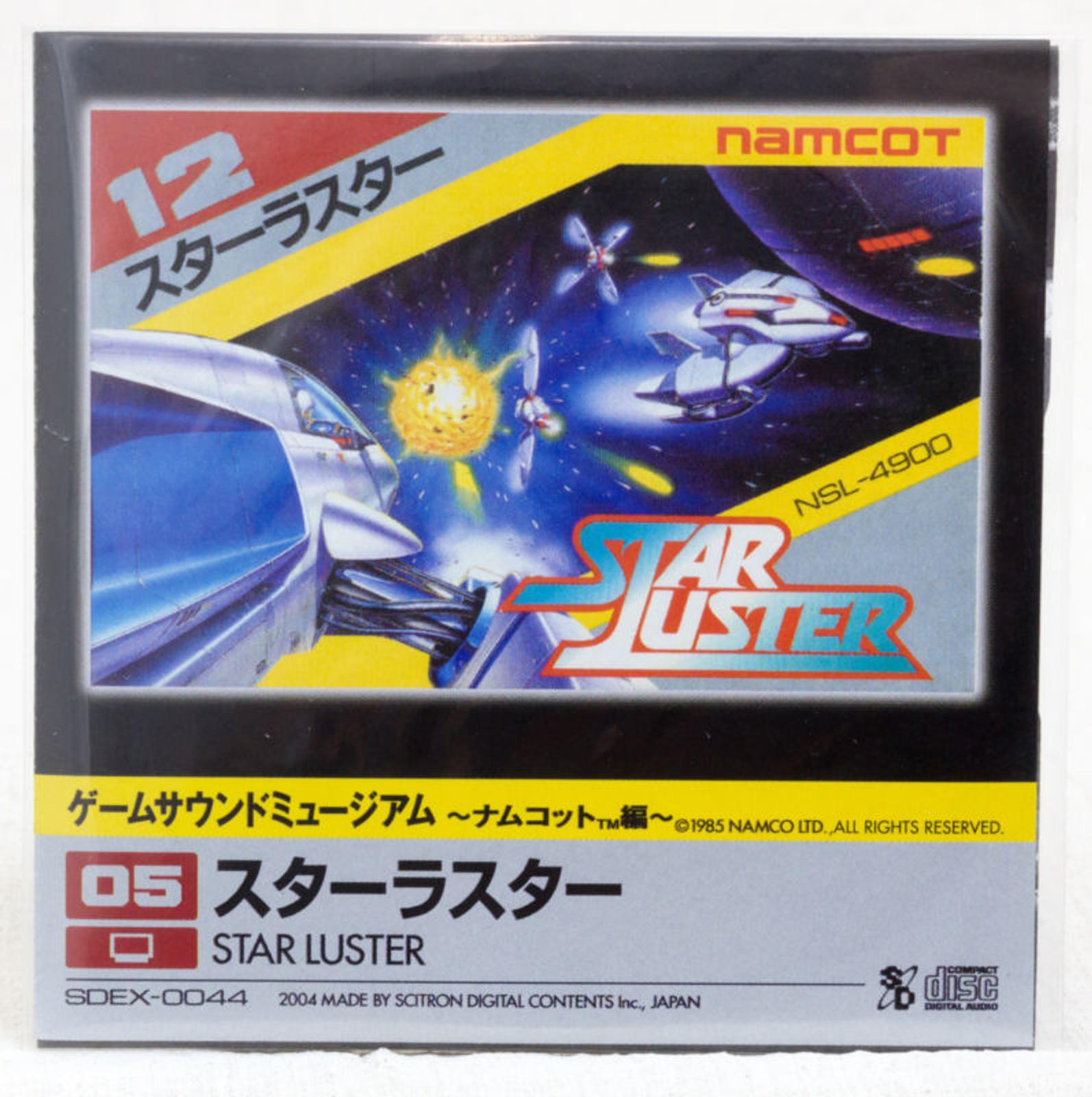 Star Luster Game Sound Museum Namco #05 Music 8cm CD JAPAN FAMICOM NINTNEDO