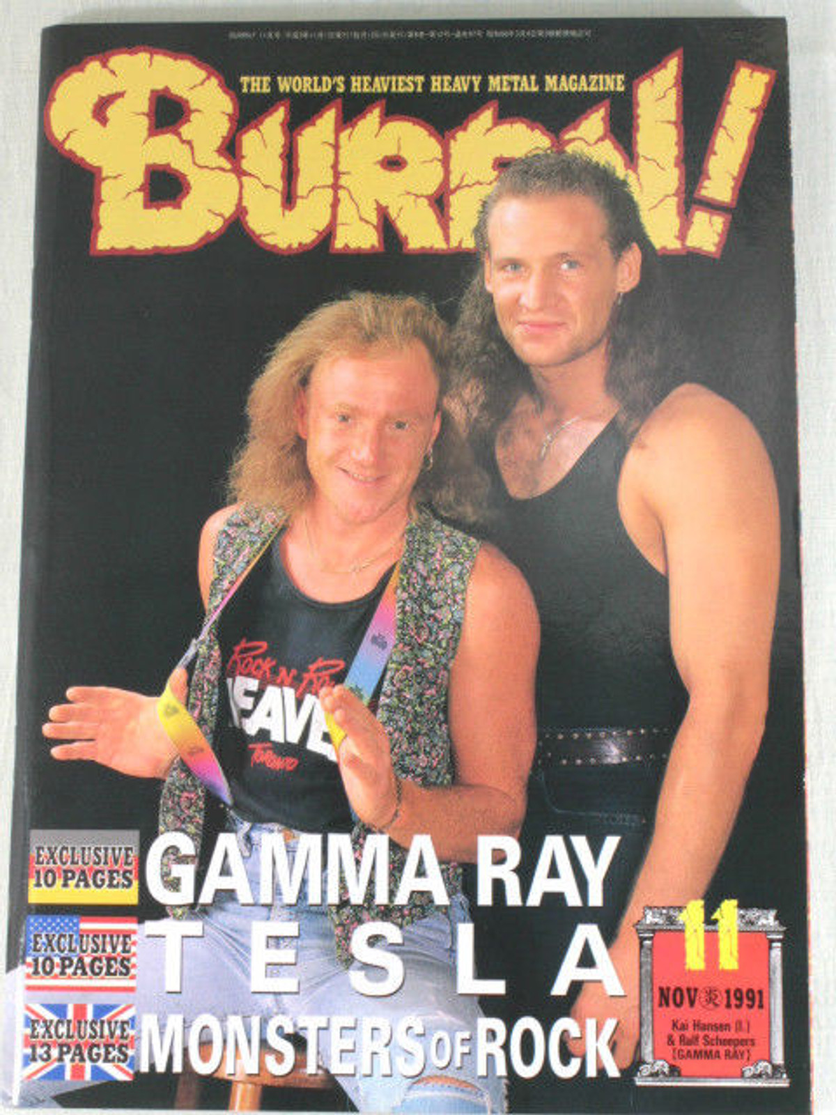 1991/11 BURRN! Japan Rock Magazine TESLA/GAMMA RAY/MOTLEY CLUE/GREAT WHITE/RATT