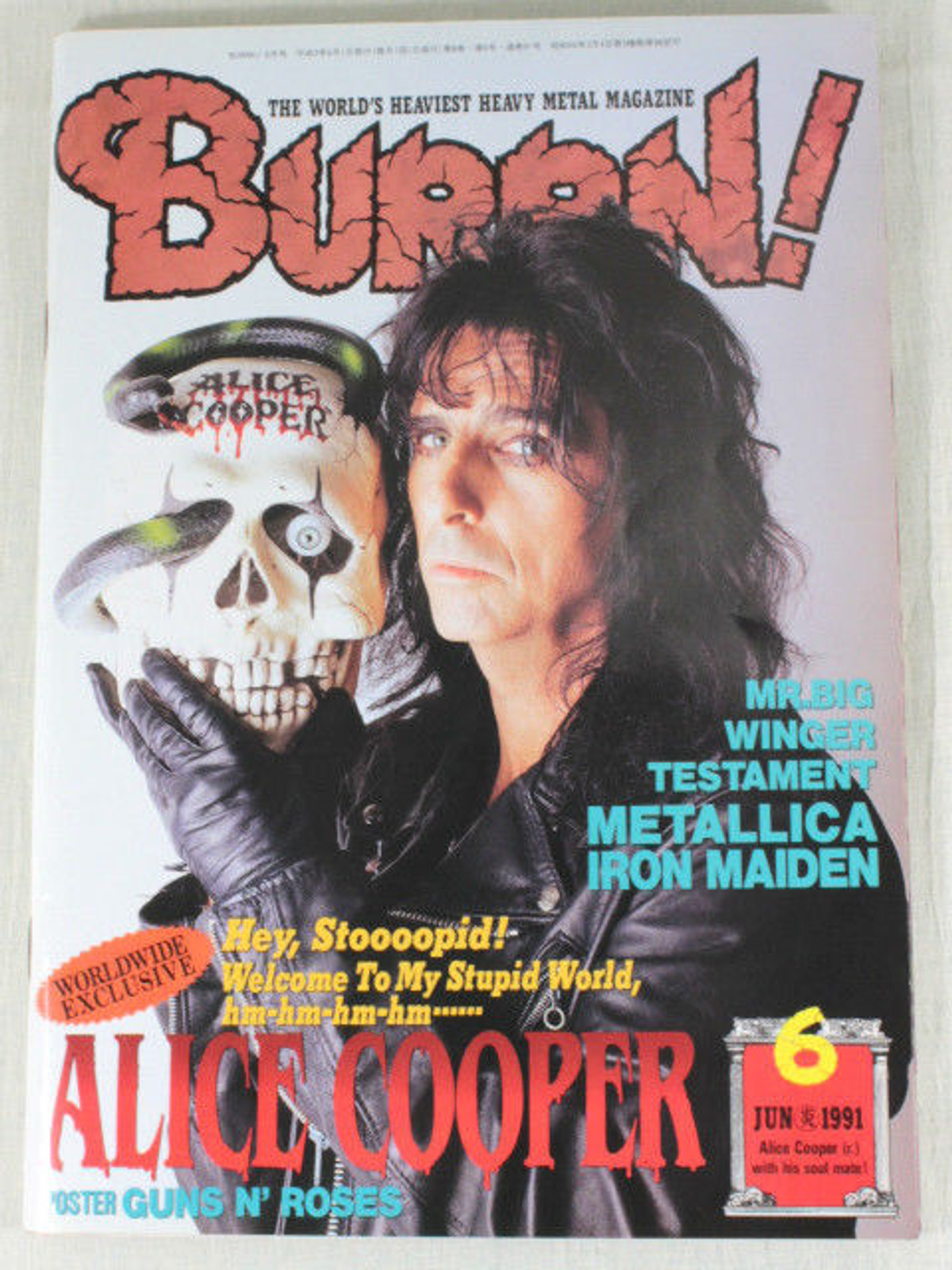 1991/06 BURRN! Japan Rock Magazine ALICE COOPER/MR.BIG/METAL CHURCH/METALLICA