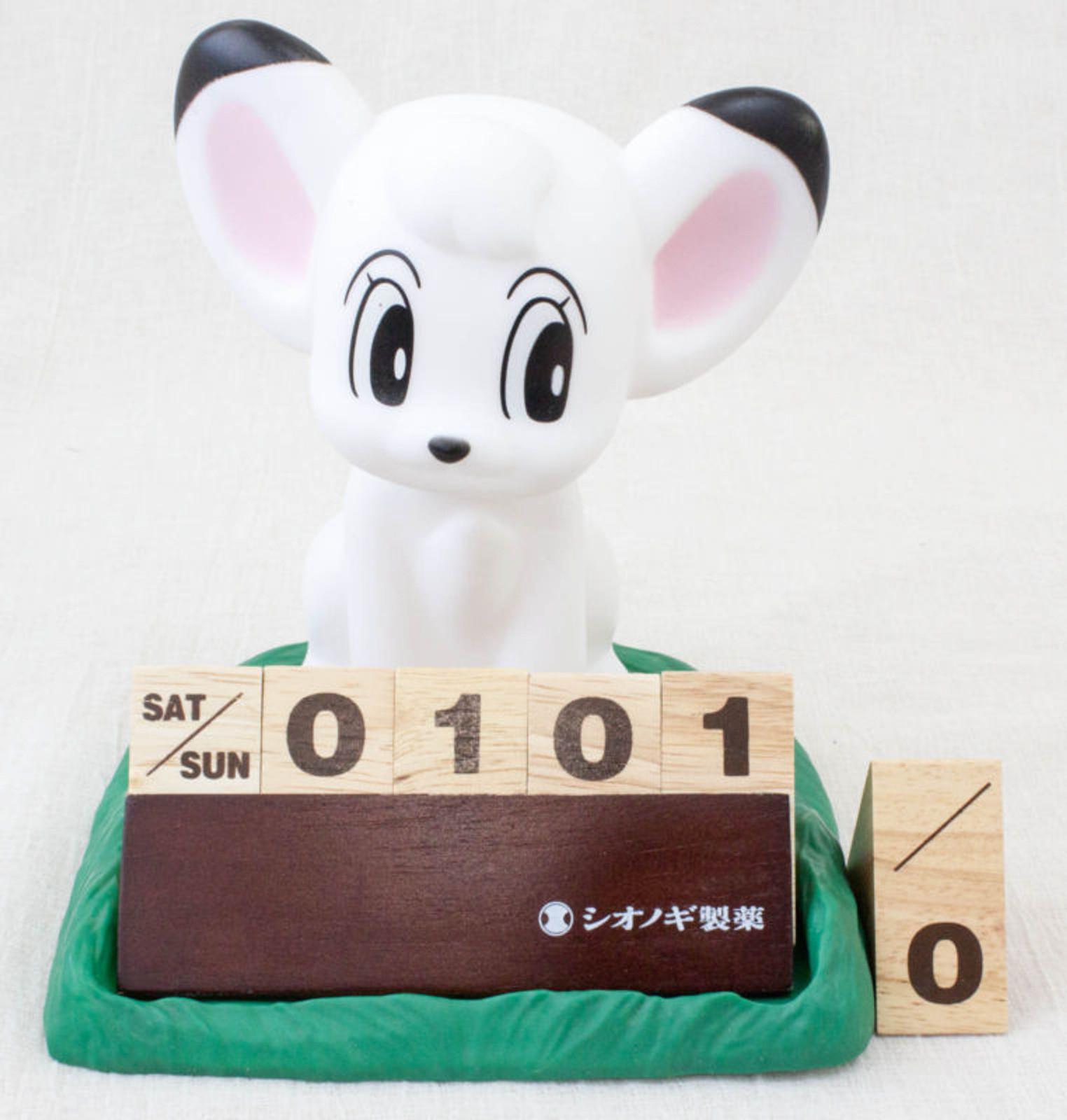 "Jungle Emperor LEO 6"" Figure Perpetual Calendar Osamu Tezuka JAPAN ANIME MANGA"