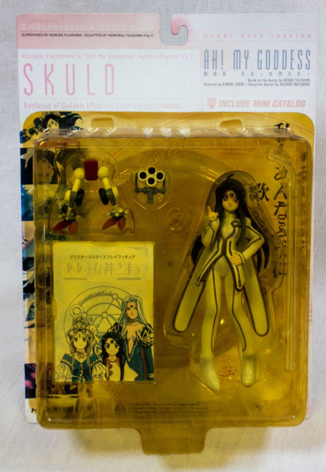 Ah! My Goddess Skuld Pink Ver. Figure Hobby Base JAPAN ANIME MANGA